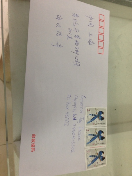 Jenny's envelope to Jay Inslee from China